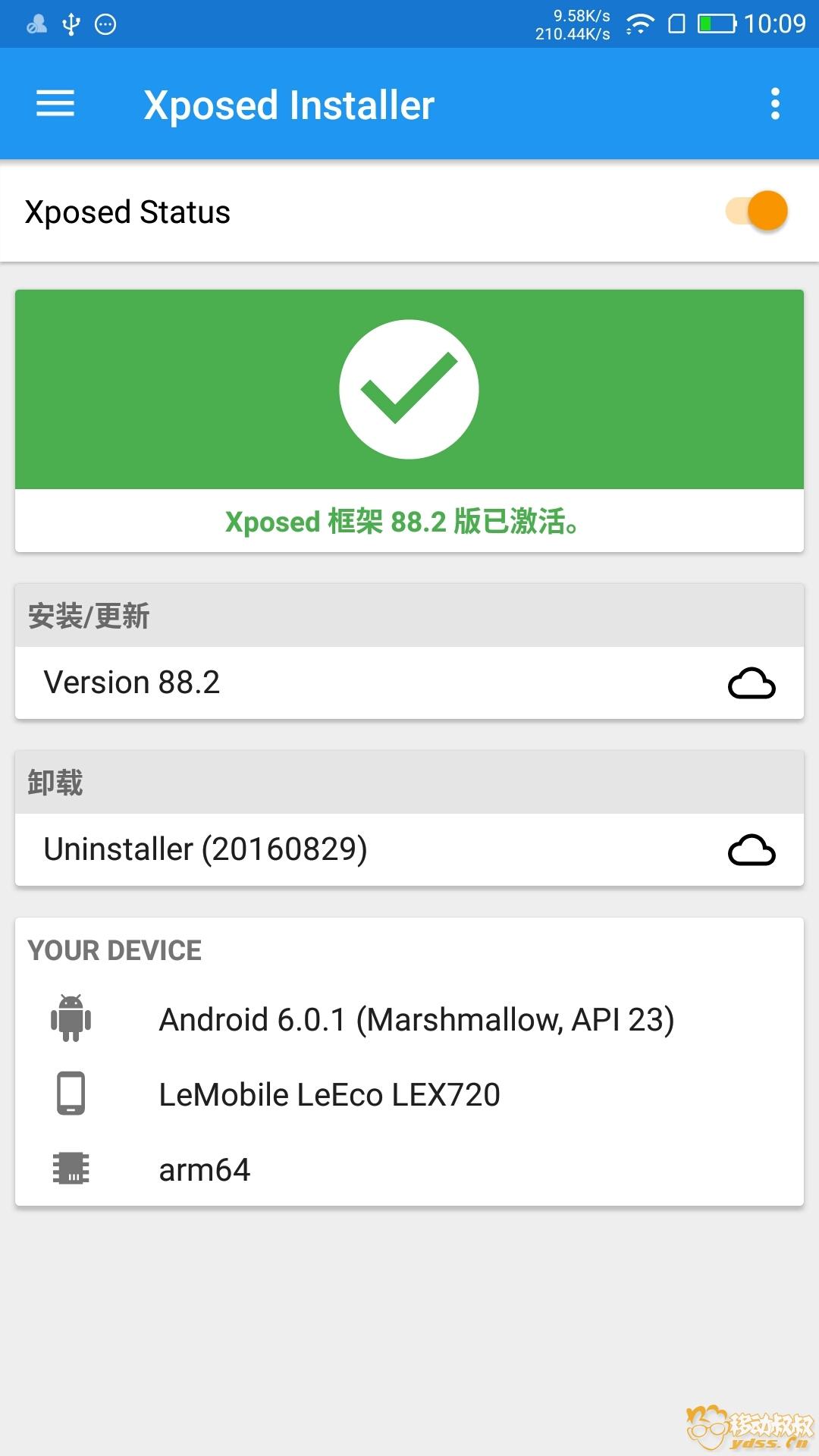 Screenshot_20171117-100940.jpg