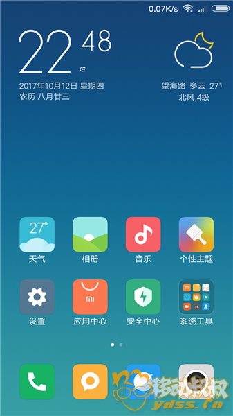 Screenshot_2017-10-12-22-48-30-584_com.miui.home.png