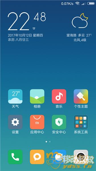 Screenshot_2017-10-12-22-48-30-584_com.miui.home.png