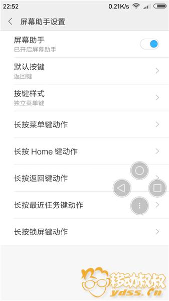 Screenshot_2017-10-12-22-52-15-037_com.kangvip.tools.png