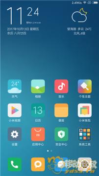 Screenshot_2017-10-13-23-24-43-550_com.miui.home.png