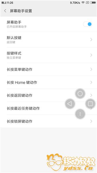 Screenshot_2017-10-13-23-26-27-151_com.kangvip.tools.png