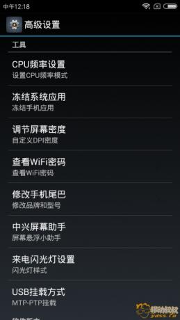 Screenshot_2017-11-18-12-18-25-205_com.zhanhong.tools.png