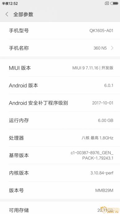 Screenshot_2016-01-01-00-52-00-061_com.android.settings.png
