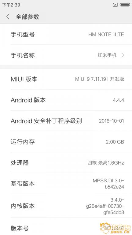 Screenshot_2017-11-19-14-39-50-414_com.android.settings.png