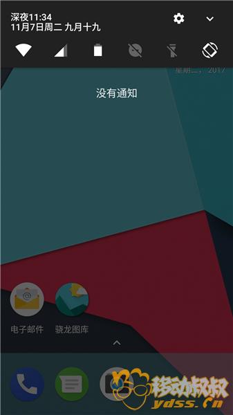 Screenshot_20171107-233423.png