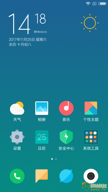 Screenshot_2017-11-25-14-18-19-228_com.miui.home.png