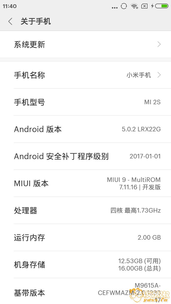 Screenshot_2017-11-26-11-40-39-762_com.android.settings.png