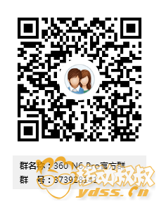 360 N6 Pro官方群群二维码.png