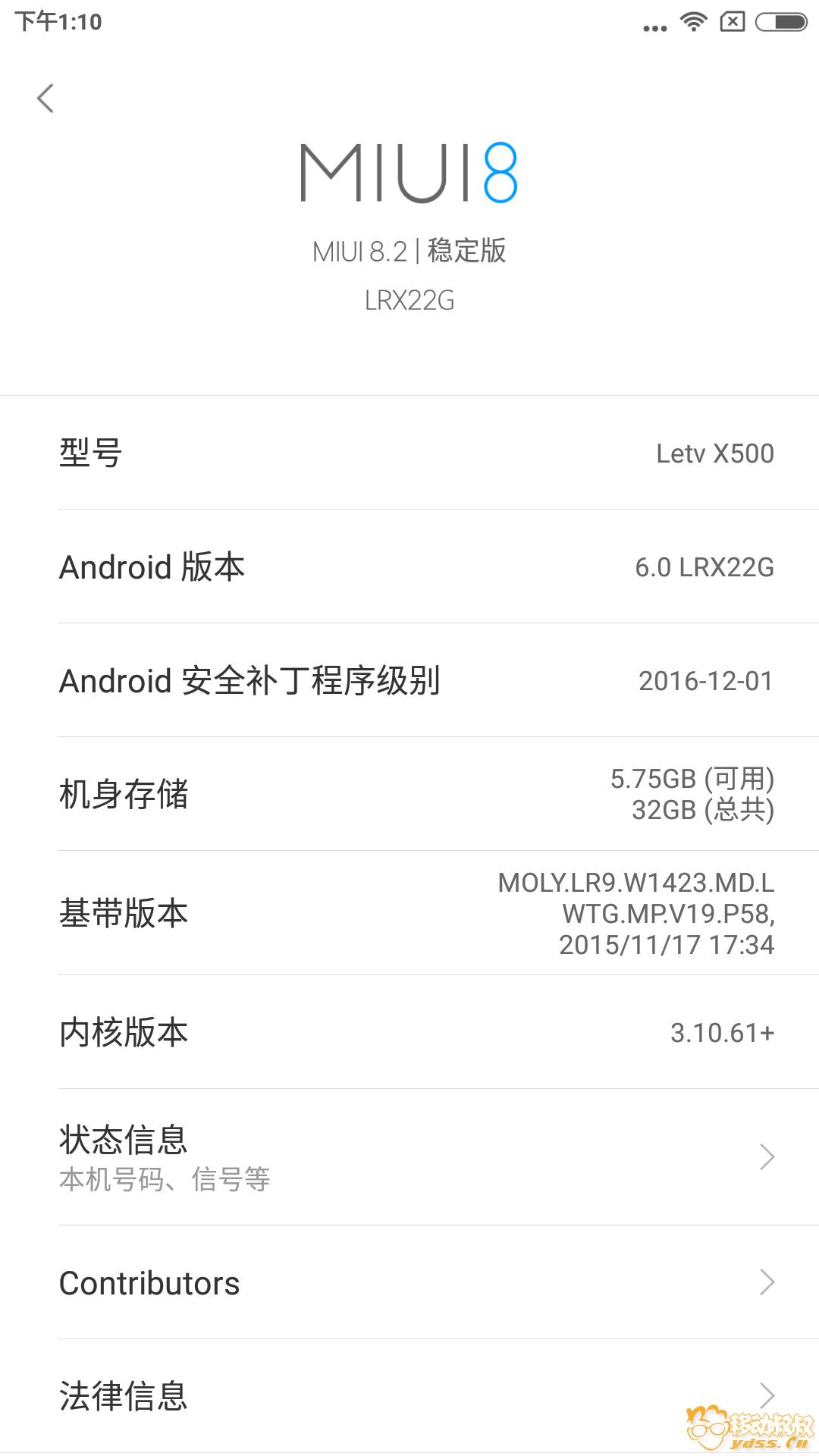 Screenshot_2017-11-29-13-10-00-166_com.android.settings.png