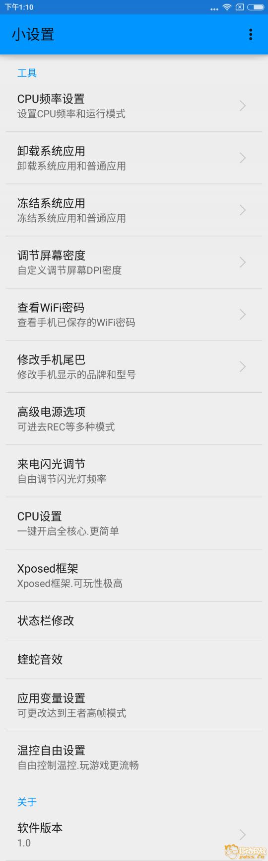 Screenshot_2017-11-29-13-10-19-051_com.zhanhong.tools.png