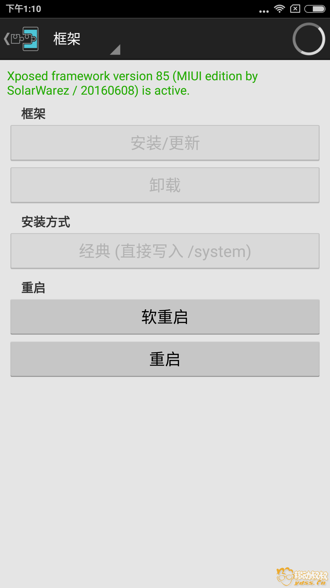 Screenshot_2017-11-29-13-10-56-156_de.robv.android.xposed.installer.png