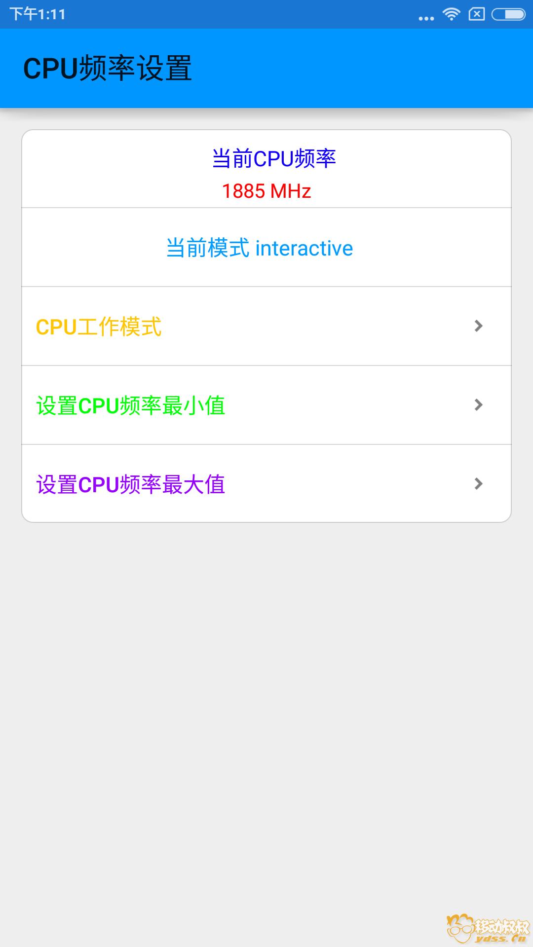 Screenshot_2017-11-29-13-11-04-029_com.zhanhong.tools.png