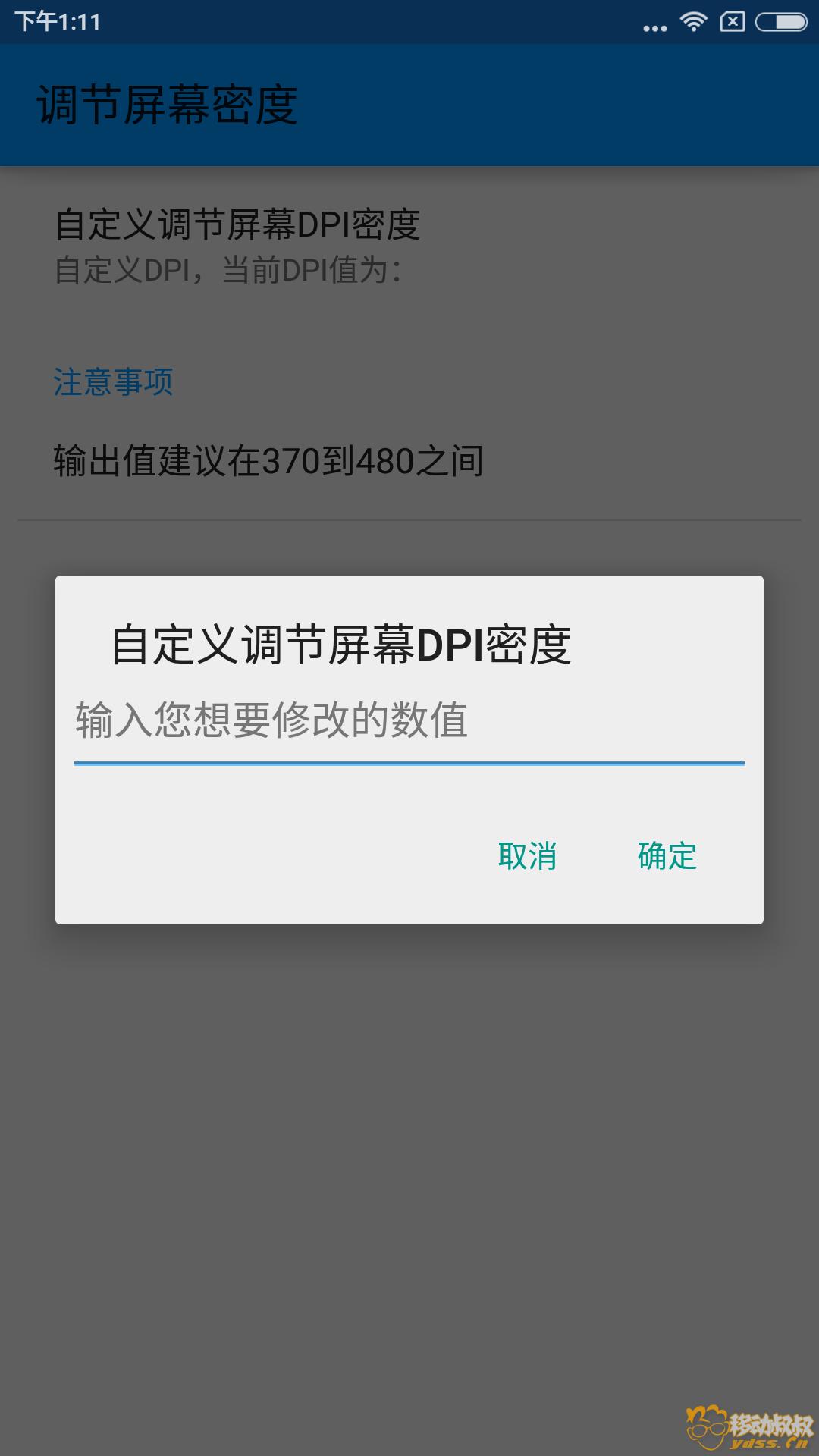 Screenshot_2017-11-29-13-11-23-161_com.zhanhong.tools.png