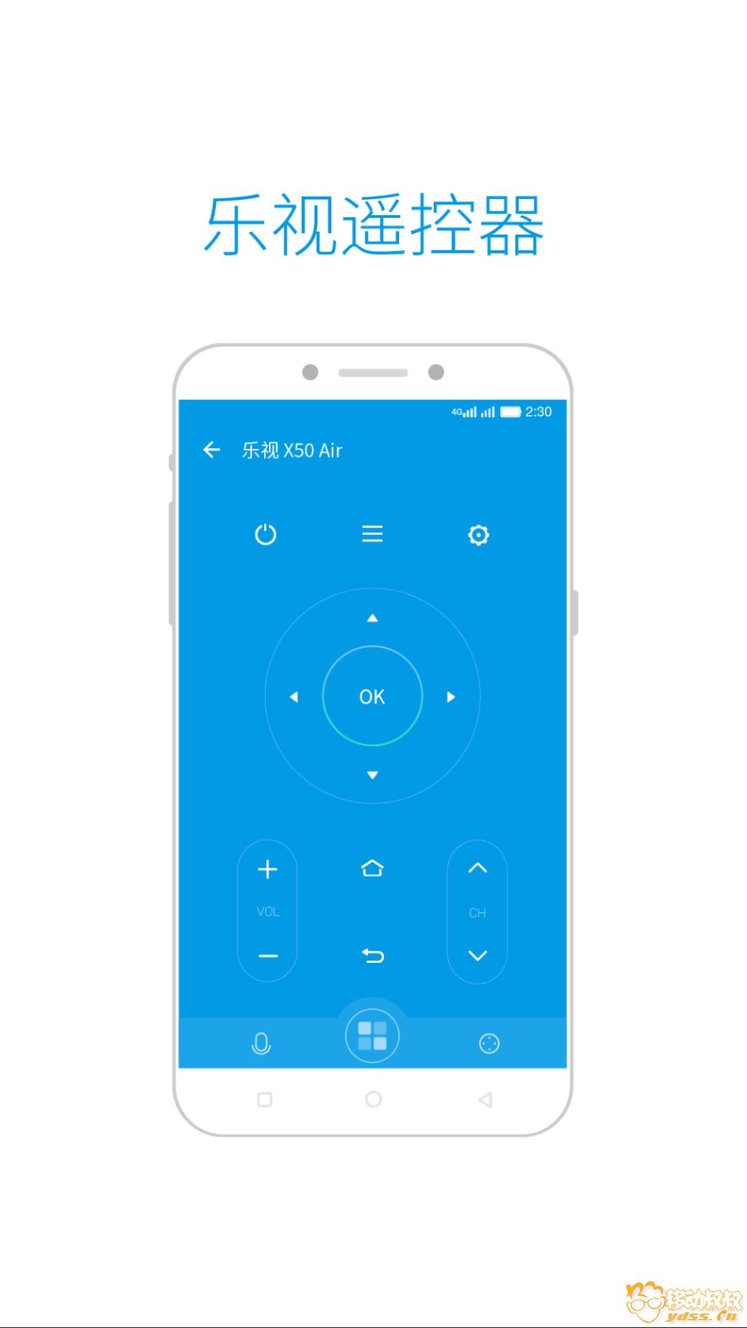 Screenshot_2017-11-29-13-16-49-287_com.letv.android.remotecontrol.png