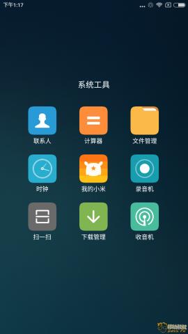 Screenshot_2017-11-29-13-17-51-644_com.miui.home.png