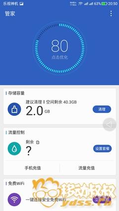 Screenshot_2017-11-30-20-50-09.jpg
