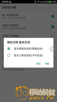 Screenshot_2017-11-30-20-50-49.jpg