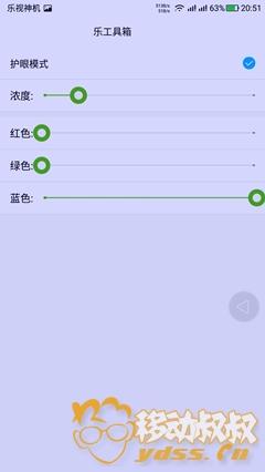 Screenshot_2017-11-30-20-51-34.jpg