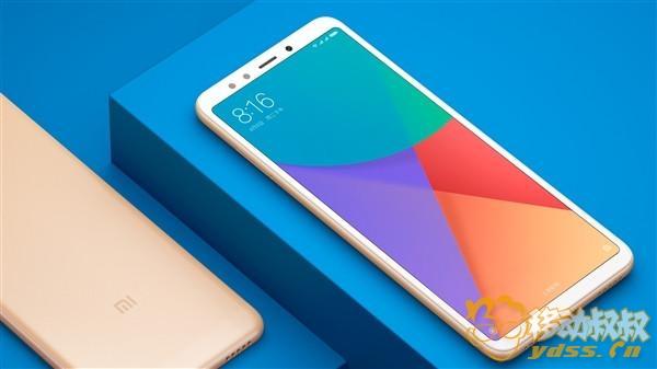 紅米5產品說明書被爆料:或許是目前最便宜的全面屏手機