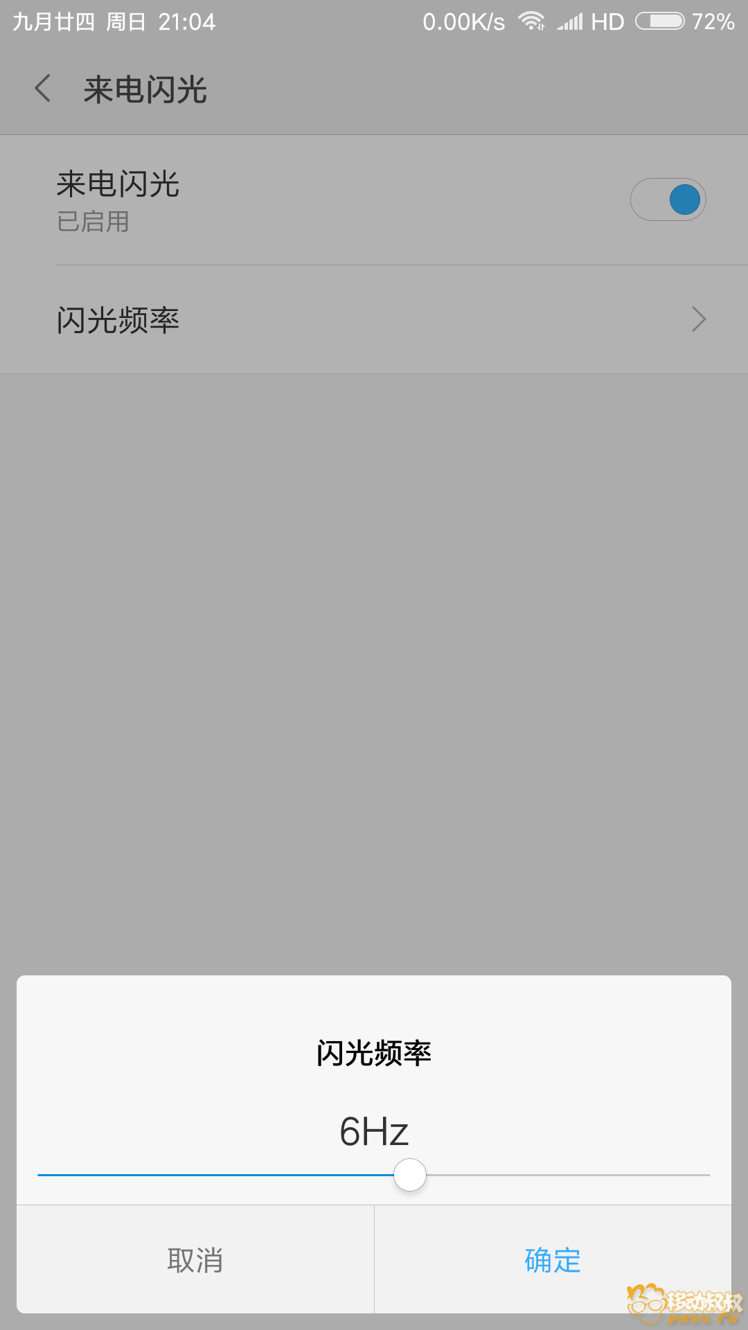 Screenshot_2017-11-12-21-04-13-918_com.kangvip.tools.png