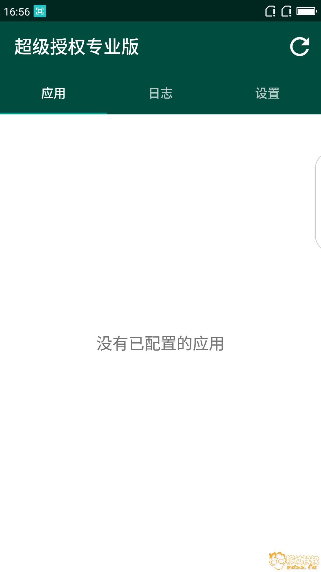 Screenshot_2017-12-02-16-56-02.png