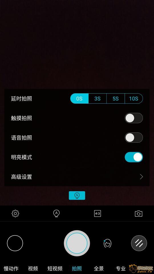 Screenshot_20171202-231422.jpg