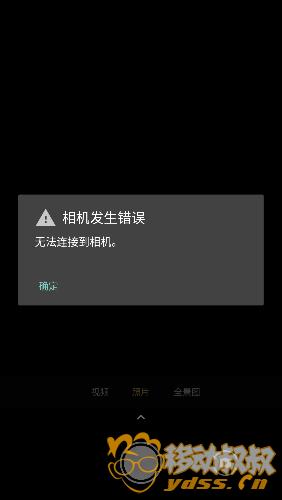 Screenshot_20171204-174845.png