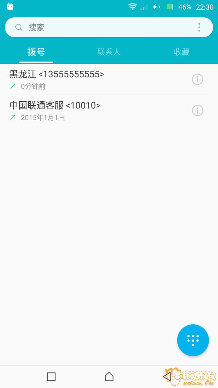 Screenshot_20171206-223052.png