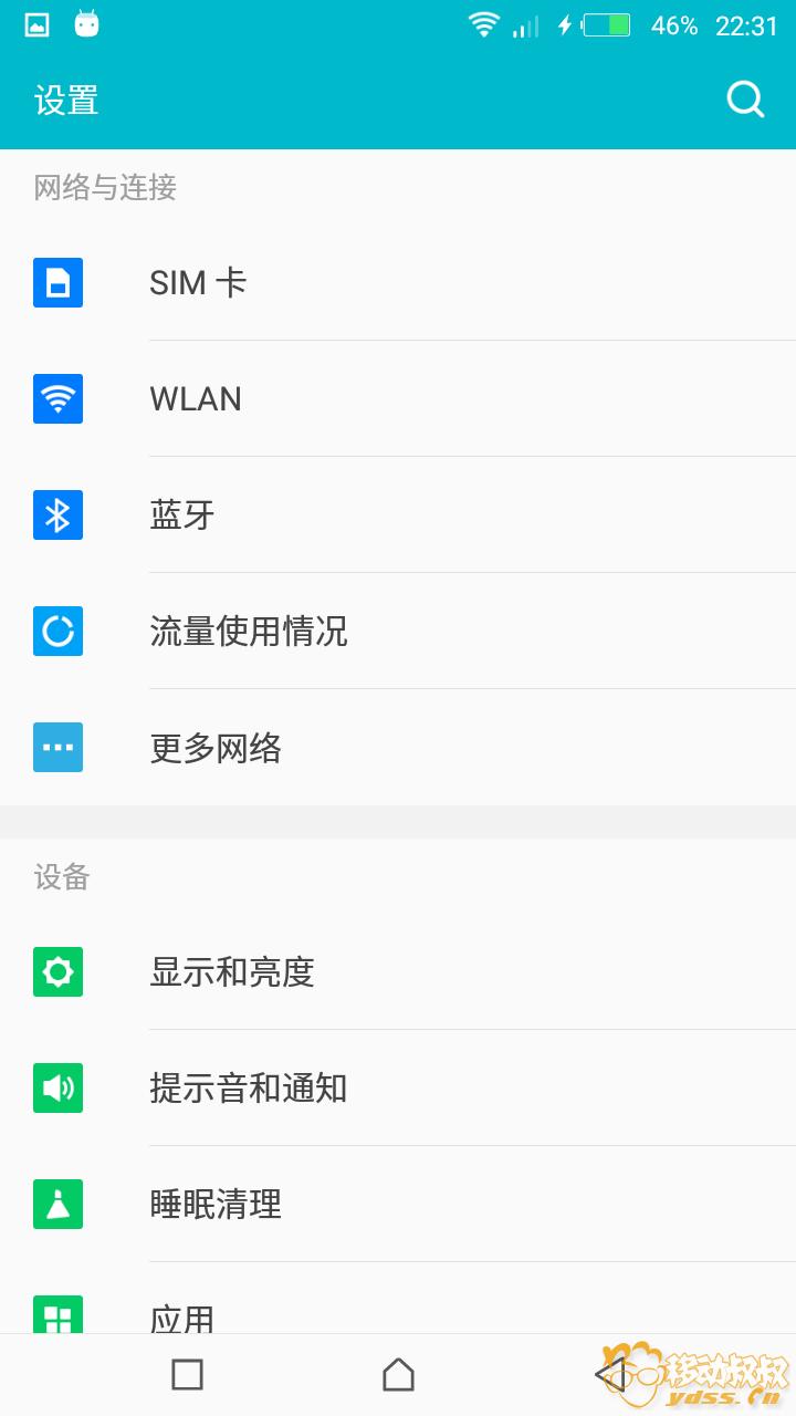 Screenshot_20171206-223134.png