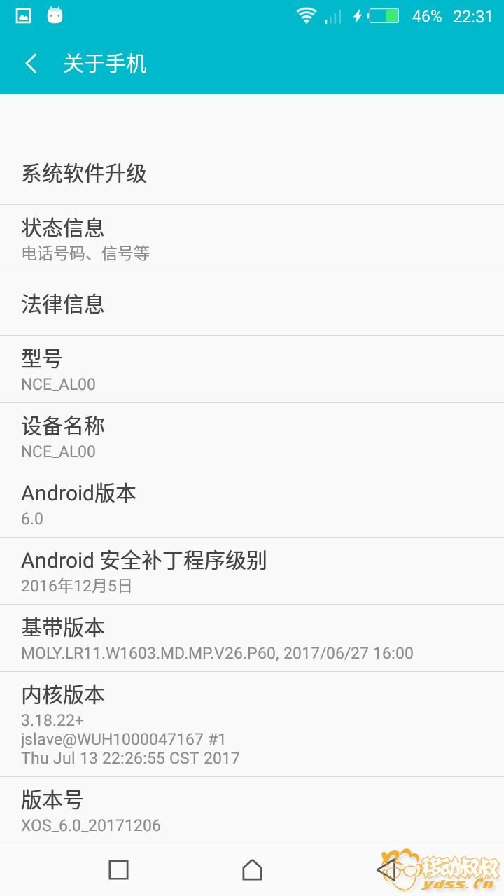 Screenshot_20171206-223141.png
