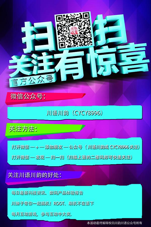 川语川韵宣传海报aa.jpg
