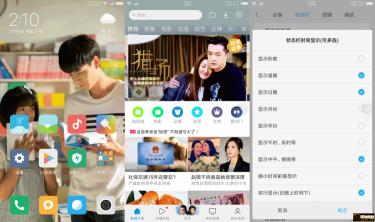 Screenshot_2017-12-08-14-10-27-588_com.miui.png