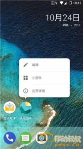 Screenshot_20171024-224104.png