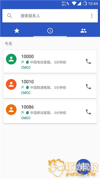 Screenshot_20171024-224441.png