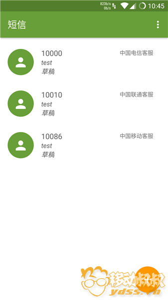 Screenshot_20171024-224530.png