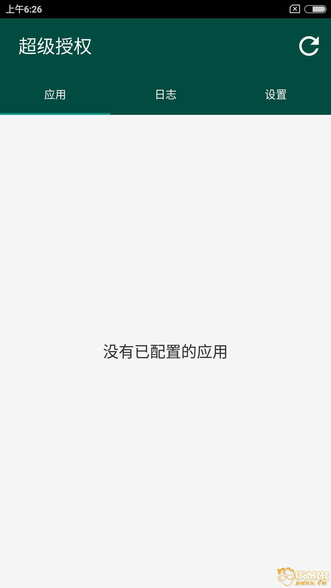 Screenshot_2017-12-09-06-26-19-698_eu.chianfire.supersu.png