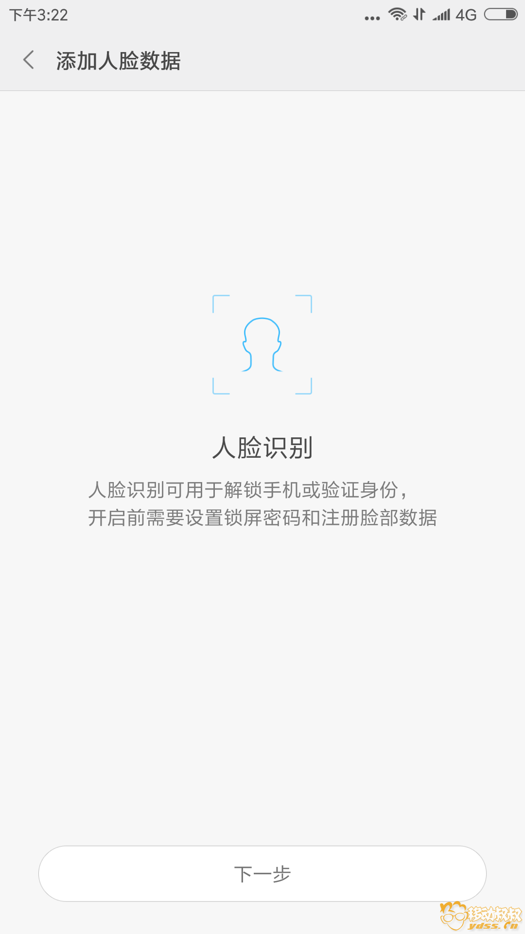 Screenshot_2017-12-11-15-22-39-790_com.android.keyguard.png