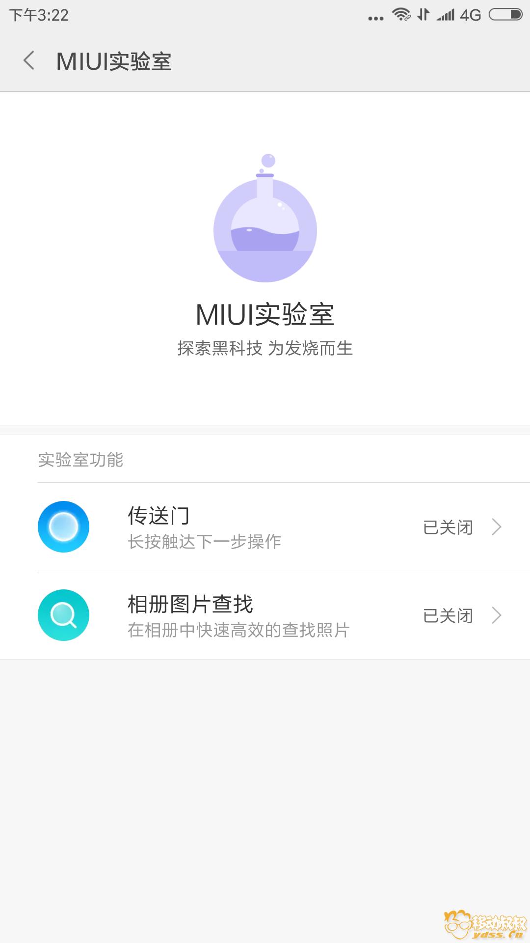 Screenshot_2017-12-11-15-22-50-013_com.android.settings.png