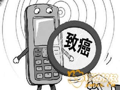 手機輻射到底對人體傷害有多少?讓我來告訴你們吧!