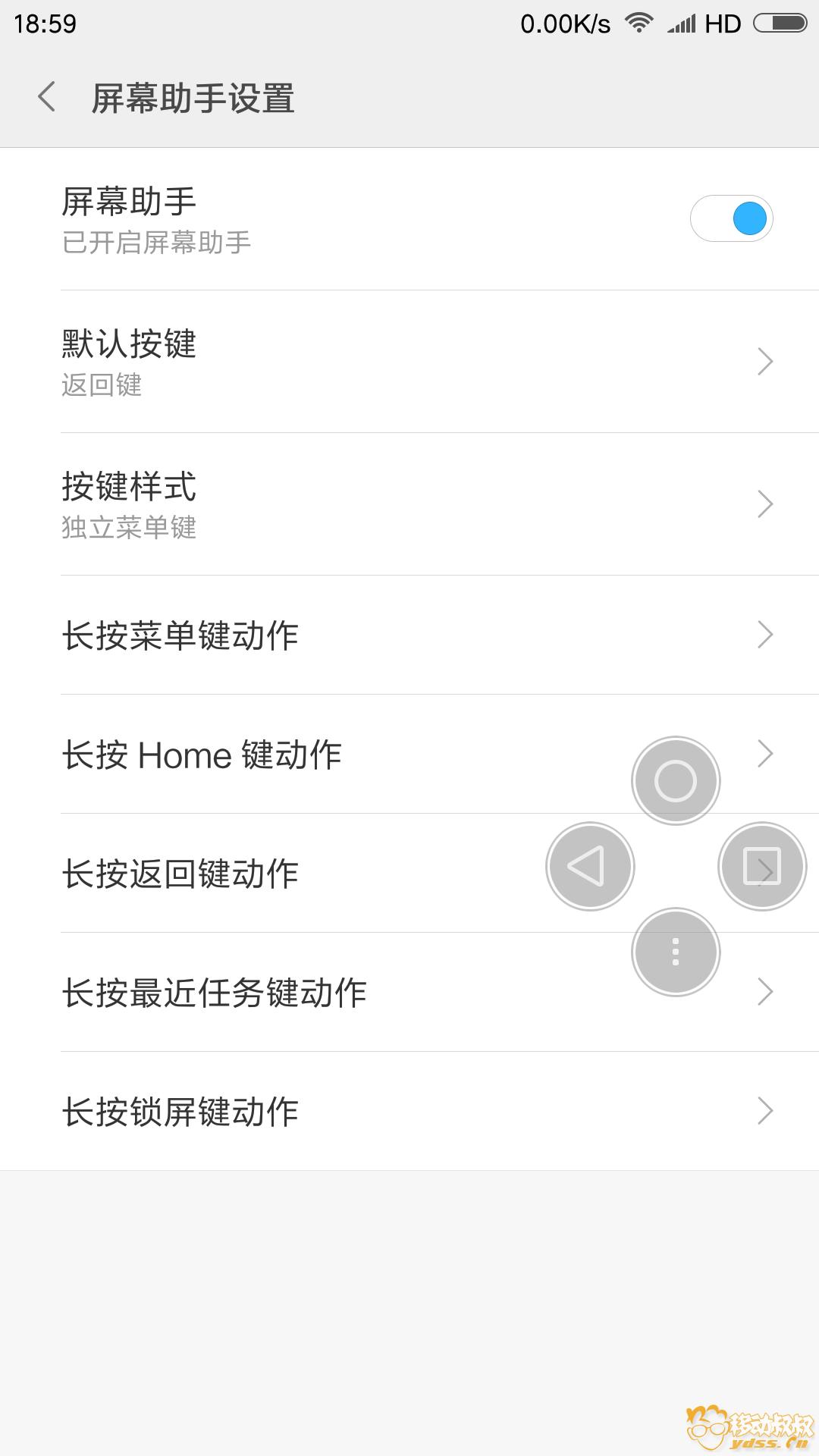 Screenshot_2017-10-12-18-59-03-625_com.kangvip.tools.png