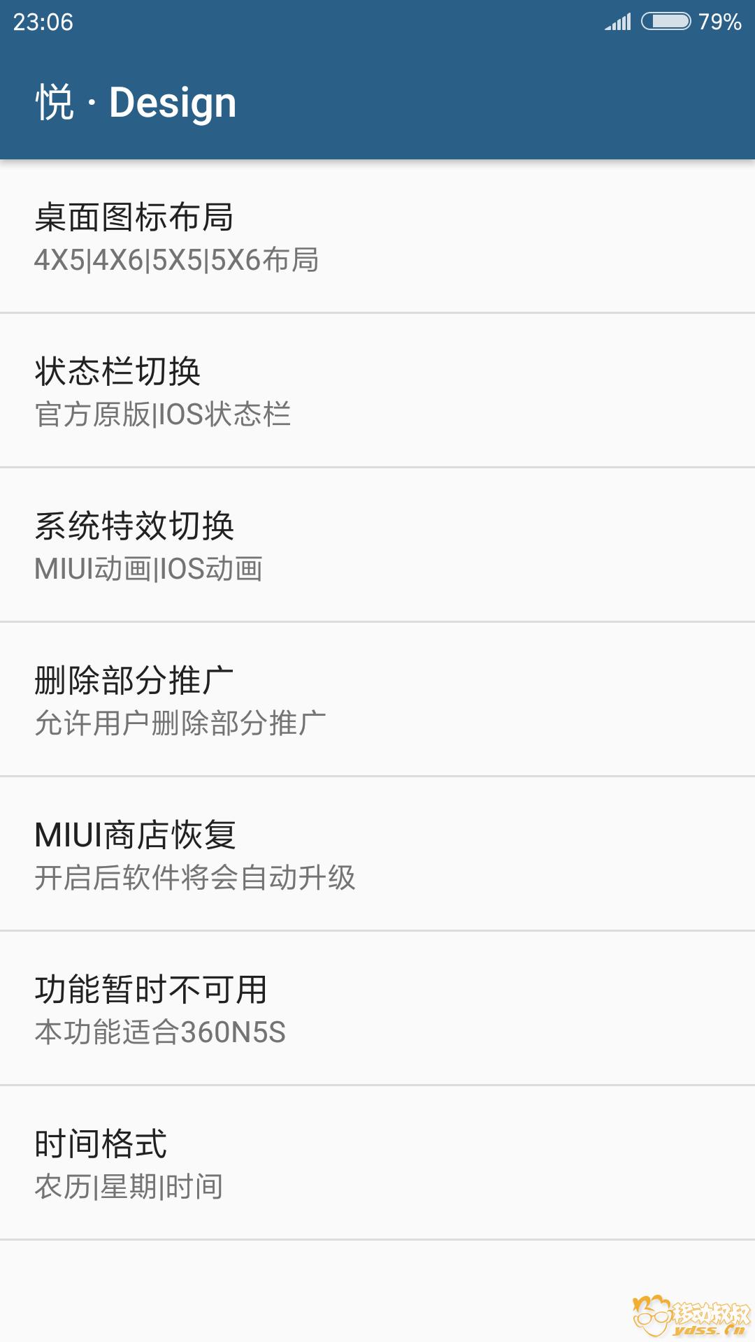 Screenshot_2017-12-16-23-06-11-785_com.mrxy.design.png
