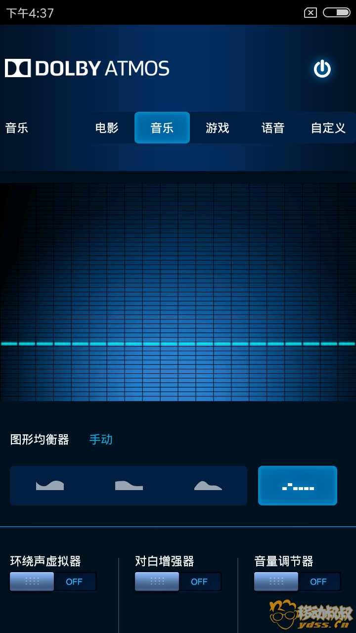 Screenshot_2017-12-19-16-37-43-414_com.atmos.daxappUI.png
