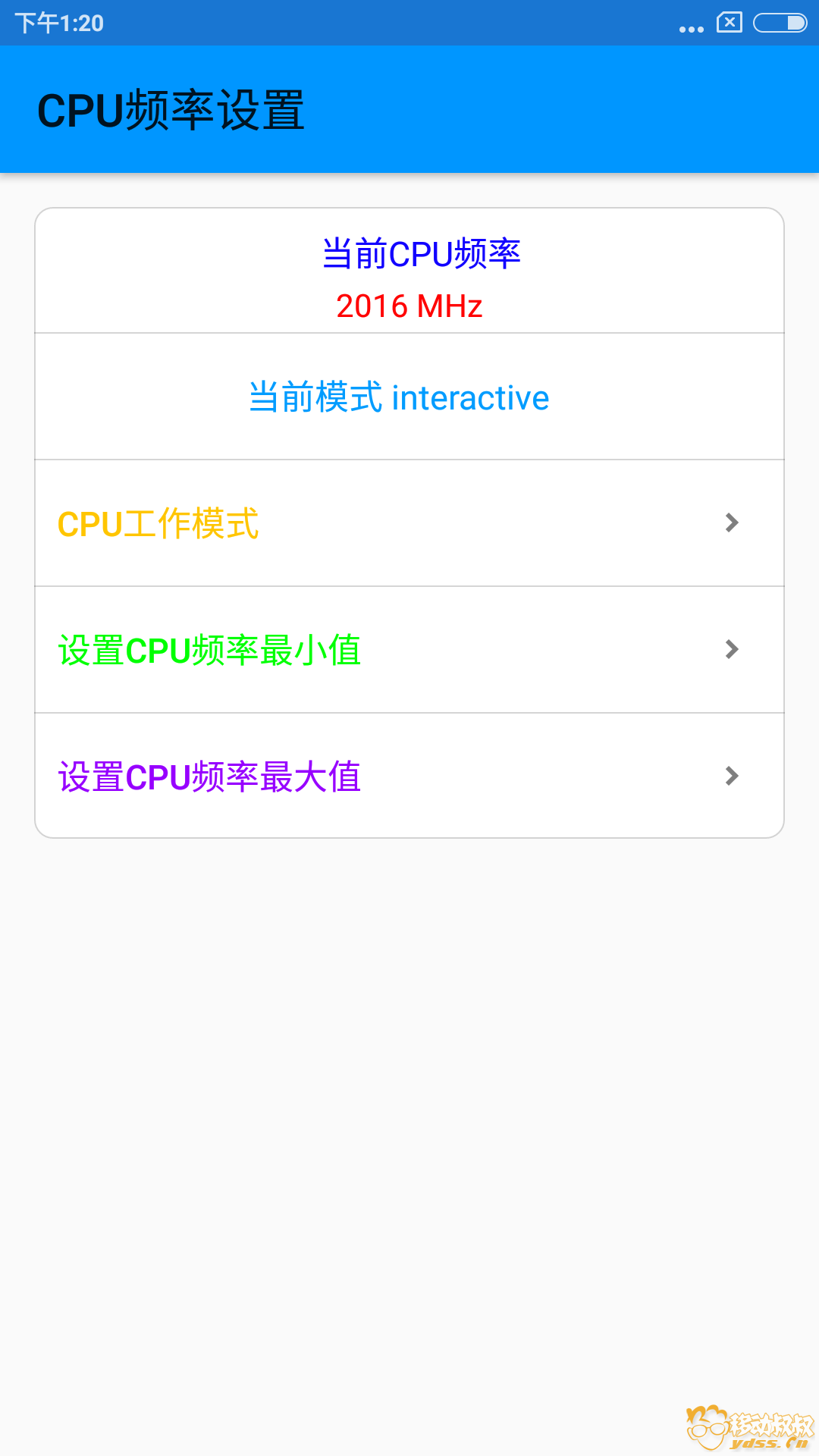 Screenshot_2017-12-20-13-20-36-429_com.zhanhong.tools.png