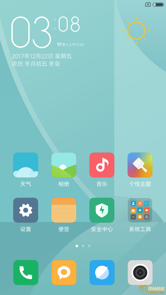 Screenshot_2017-12-22-15-08-47-409_com.miui.home.png