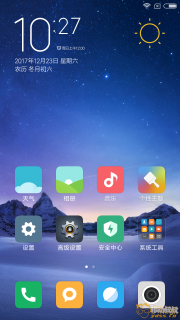Screenshot_2017-12-23-10-27-13-008_com.miui.home.png