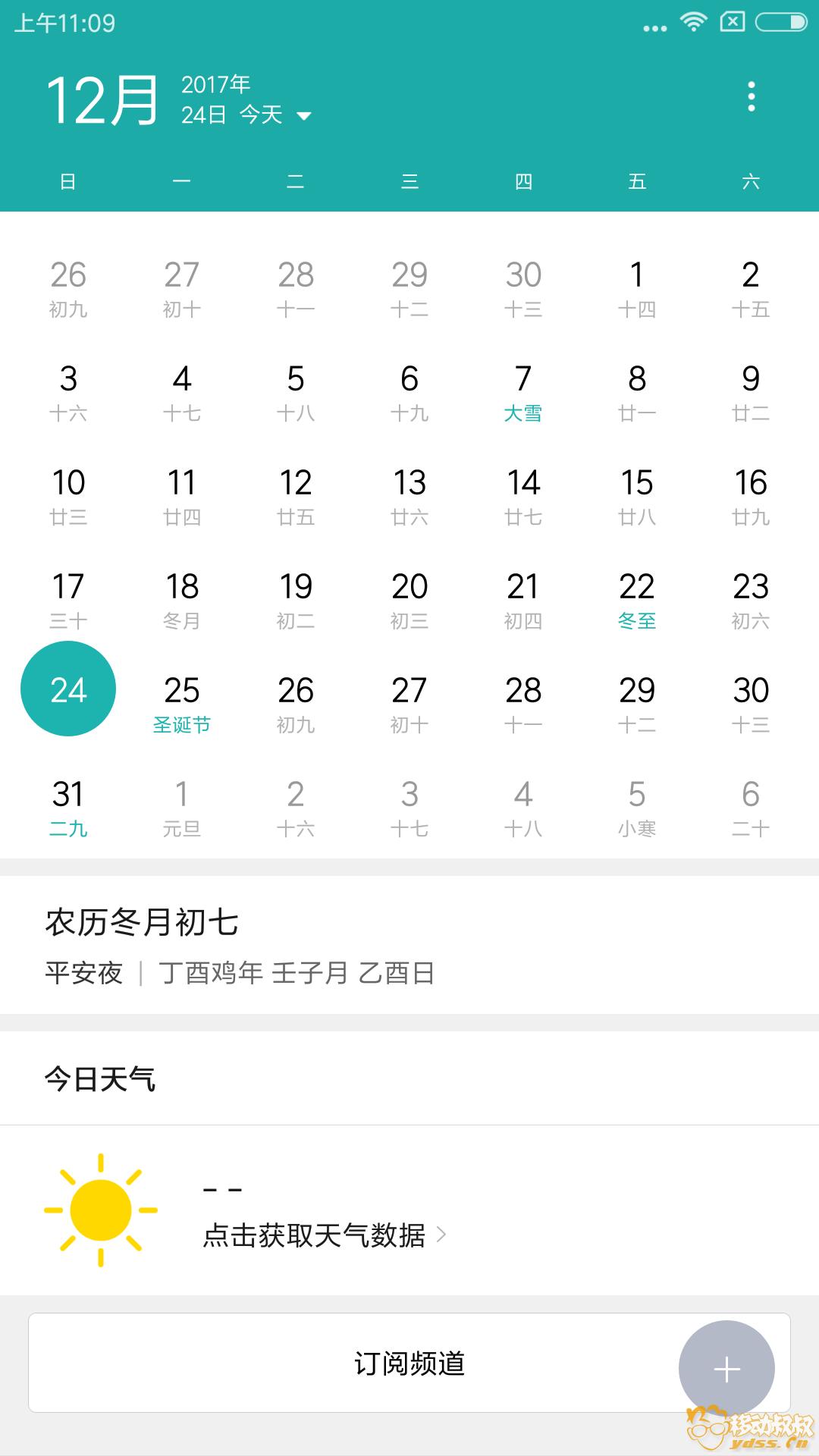 Screenshot_2017-12-24-11-09-07-224_com.android.ca.png