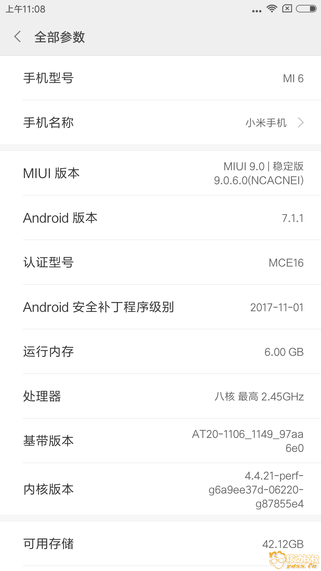 Screenshot_2017-12-24-11-08-53-439_com.android.se.png