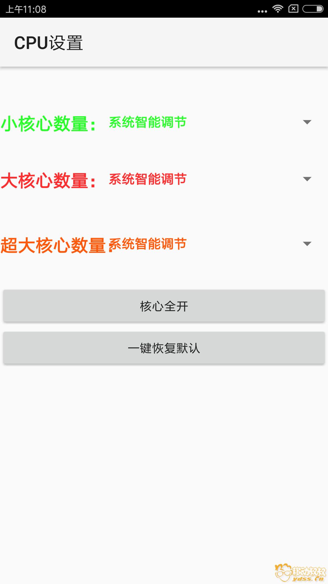 Screenshot_2017-12-24-11-08-14-931_com.eui.xd.png