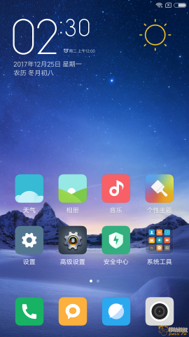 Screenshot_2017-12-25-14-30-55-810_com.miui.home.png